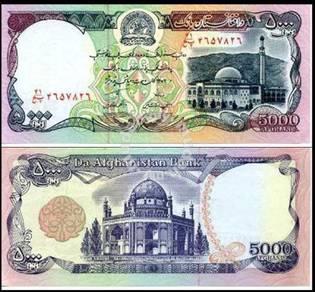 Afghanistan 5000 afganis 1993 p 62 unc