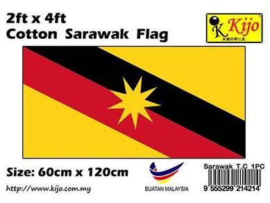 60cm X 120cm Sarawak Flag
