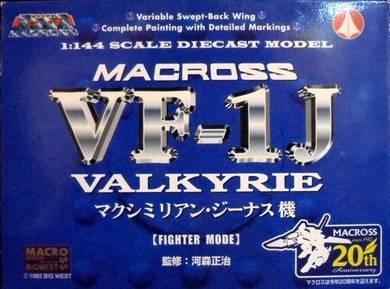 Doyusha Macross 1/144 VF-1J Max diecast figure
