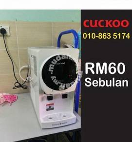Cuckoo Mesin KingTop Model 3Suhu (FX14)