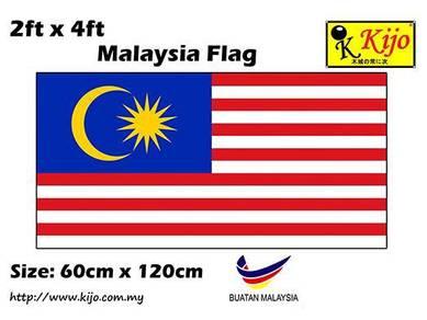 60cm X 120cm Malaysia Flag