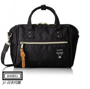 100% Original Japan Anello Bag - AH0851