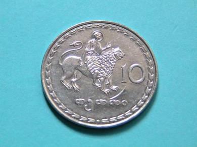10 Thetri Republic of Georgia 1993