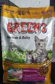 Greens mother & baby 8kg