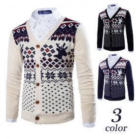 5051 Men Fawn Ethnic Cardigan Sweater