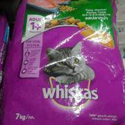 Whiskas dry cat food 7kg