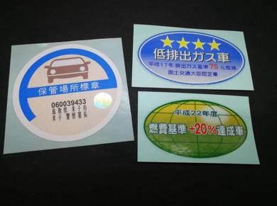 Japan Globe Sticker Emblem Logo Honda Toyota Ori