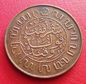 Duit Syiling Nederlandsch Indie 2 1/2 Cent 1945