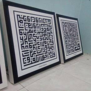 Frame canvas hiasan rumah / pejabat
