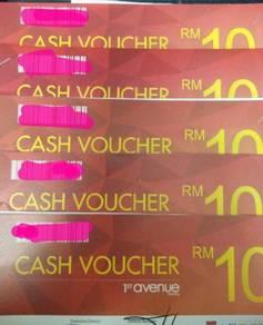 1st Avenue Mall shopping vouchers