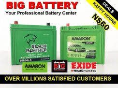 CAR BATTERY EXIDE AMARON wira Bateri Kereta NS60