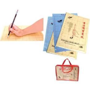 Chinese Calligraphy Paper & Brush