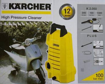 Water jet / High pressure cleaner