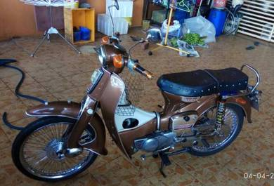 Honda c70 old school