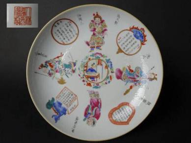 China Export Porcelain Plate