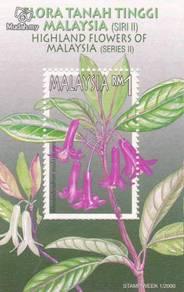 Miniature Sheet Highland Flower Malaysia 2000
