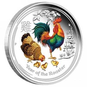 2017 Rooster 1oz Silver Proof Coloured Edition
