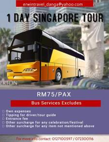 Erwin travel-1day singapore tour
