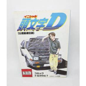 Tomica Tomy Initial D Vol. 1 AE86 Collection