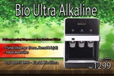 FILTER AIR PENAPIS Bio ULTRA - Water DISPENSER CB