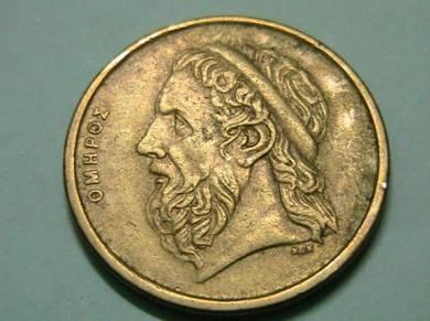 Greece 50 Drachmai 1990