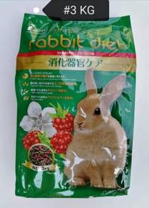 Rabbit Diet Raspberry Food Feed Makanan Arnab 3kg