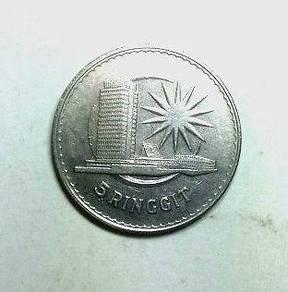 Coin RM5 Tunku 1971
