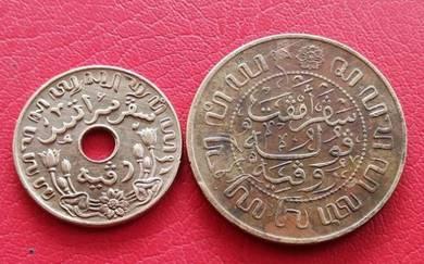 Duit Syiling Nederlandsch Indie 1945 (A)
