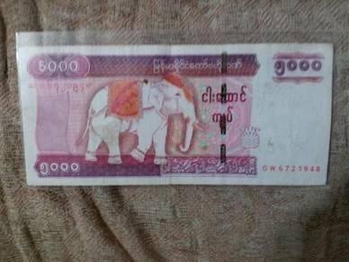 Myanmar 5000 kyats