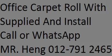Classic Plain Design Carpet Roll with Install GUF