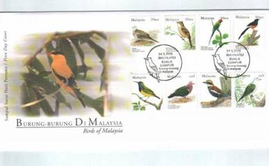 First Day Cover Bird Definitive Malaysia 2005