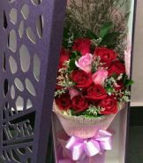 Roses Flower Bouquet In Box
