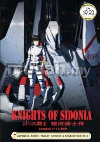 DVD ANIME KNIGHTS OF SIDONIA Vol.1-12End