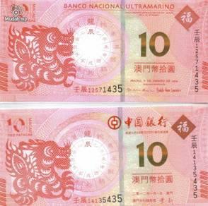 Macau Dragon Commemorative notes in pairs