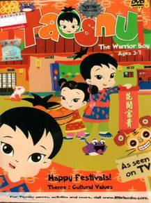 DVD Taoshu The Warrior Boy Happy Festivals Ages 3-
