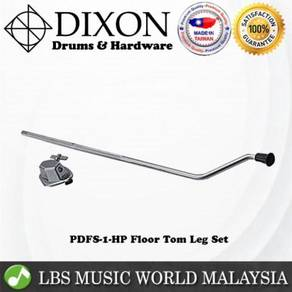 Dixon pdfs-1-hp floor tom leg set (9.5mm)