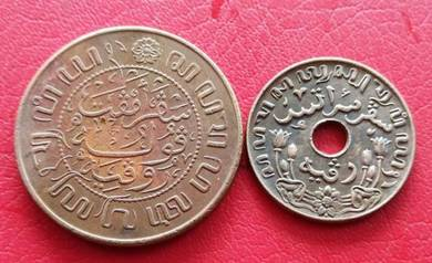 Duit Syiling Nederlandsch Indie 1945 (2 pcs - D)