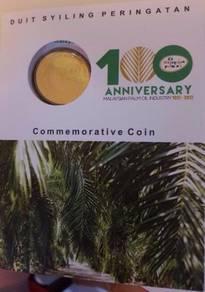 Coin Malaysia Palm Oil 2017