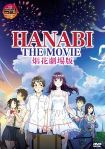 DVD Anime Hanabi The Movie
