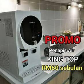 KING TOP Cuckoo Water Purifier X3.62
