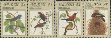 Mint Stamp Protected Passerine Birds Malaysia 1988