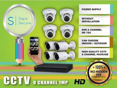 8 CHANNEL CCTV HDCVI WITH INSTALLATION - h100b