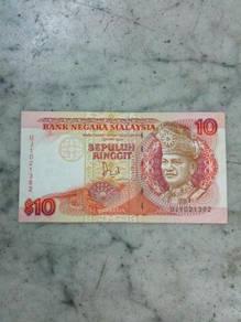 TExp RM 10 Ringgit Malaysia Lama Vintage Old 22