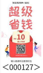 Taobao Voucher RM10 for FREE