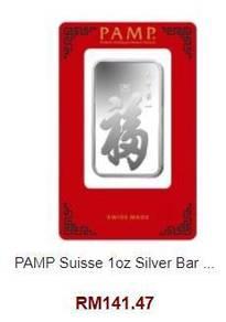 Pump Suisse 1oz Silver bar