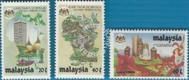 Mint Stamp Federal Territory Malaysia 1984