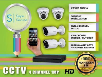 4 CHANNEL CCTV HDCVI WITH INSTALLATION - h100b