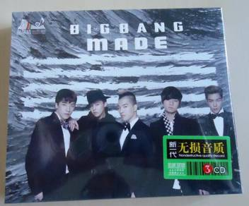 IMPORTED CD BIGBANG MADE + Greatest Hits 3CD