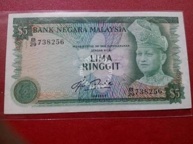 Malaysia RM5 4th series Aziz Taha