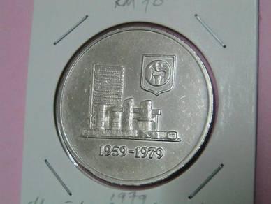 Syiling RM1 Ulang Tahun Bank Negara ke- 20